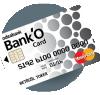 odea bank bank o card.png