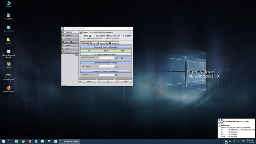 HBCD_PE_Screenshot_4.png